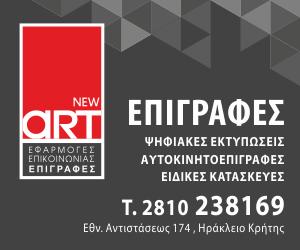 E6 Banner 300×250